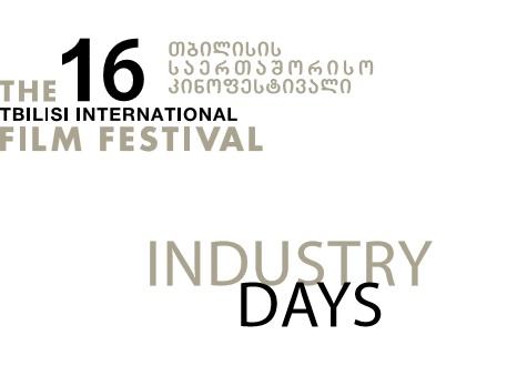 Tbilisi Film Festival Industry Days