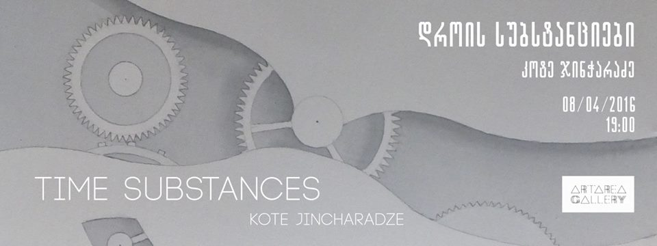 TimeSubstances_Kote_Jincharadze