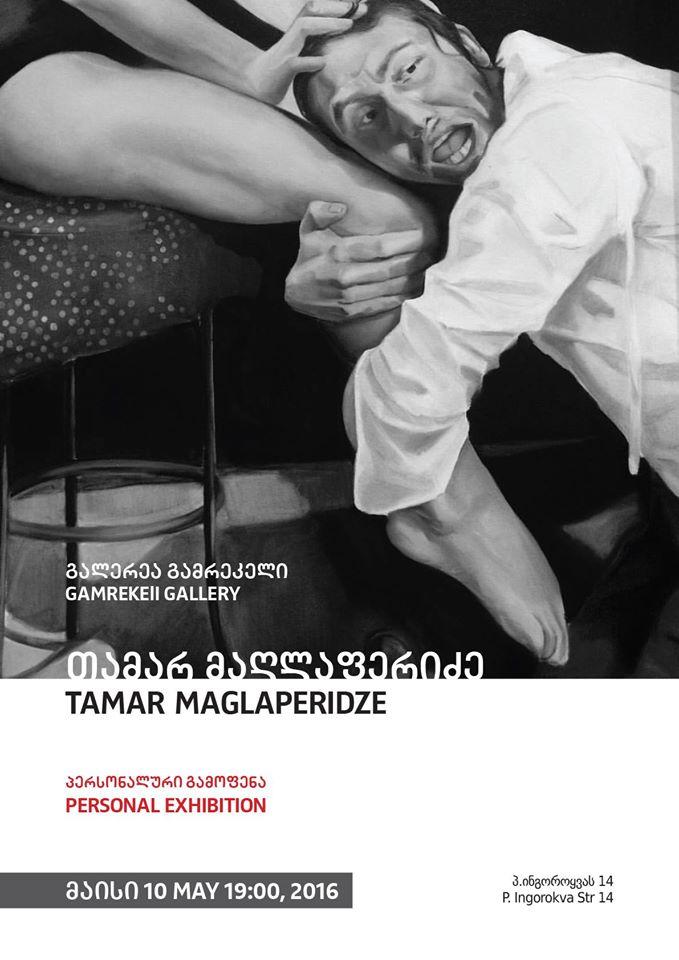 Tamar_Maglaperidze_poster
