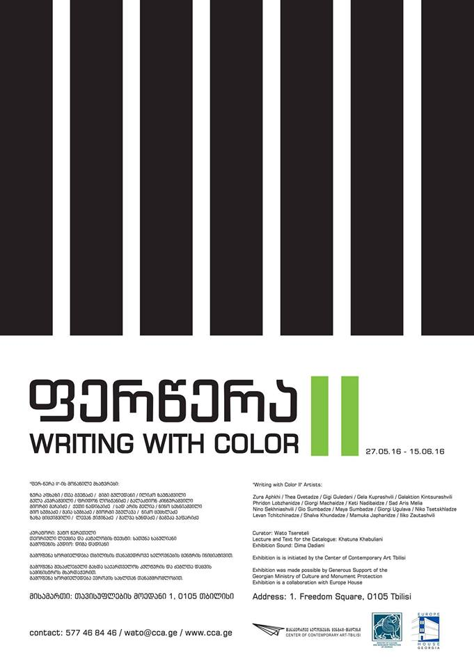 writing with color II