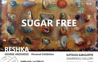 sugar_free_reshka