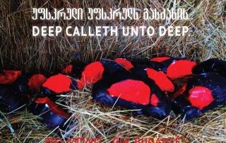 Deep calleth unto deep