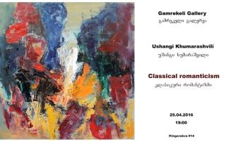 ushangi_khumarashvili_classical