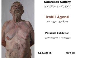 irakli_jgenti_poster