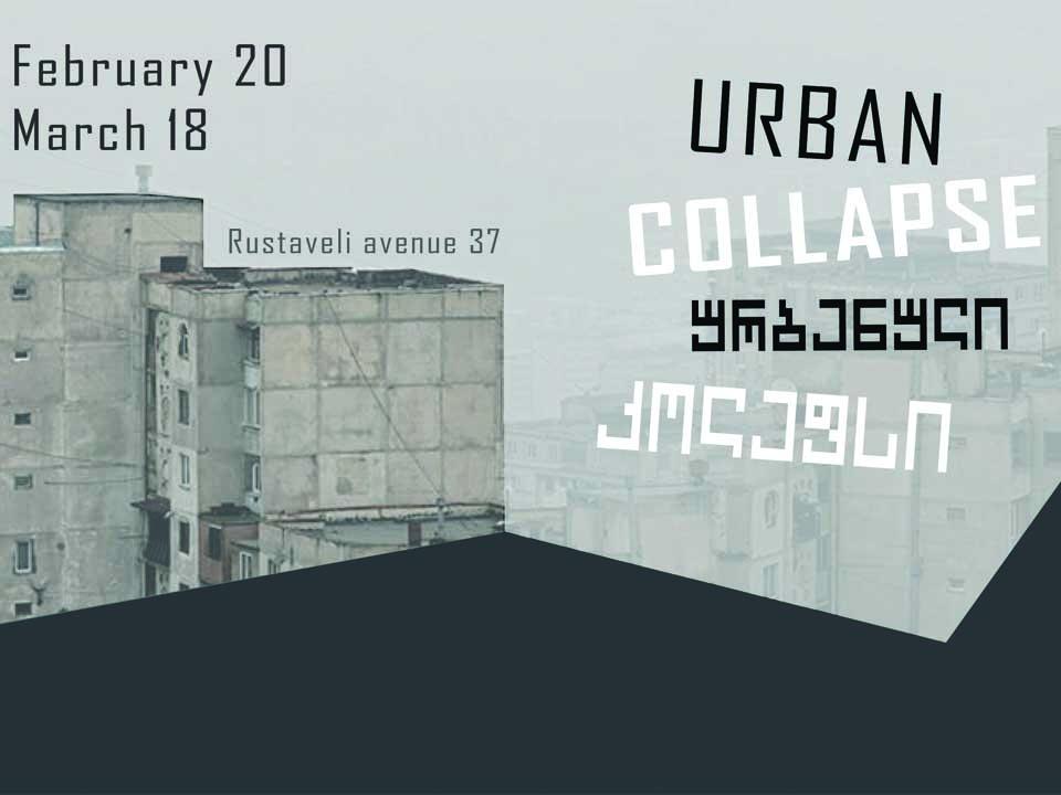 urban_collapse