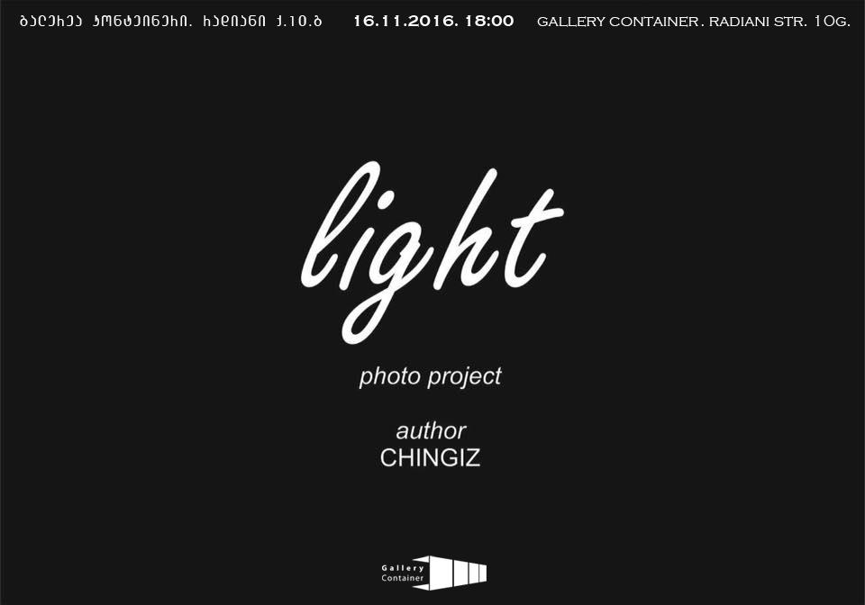 light_chingiz