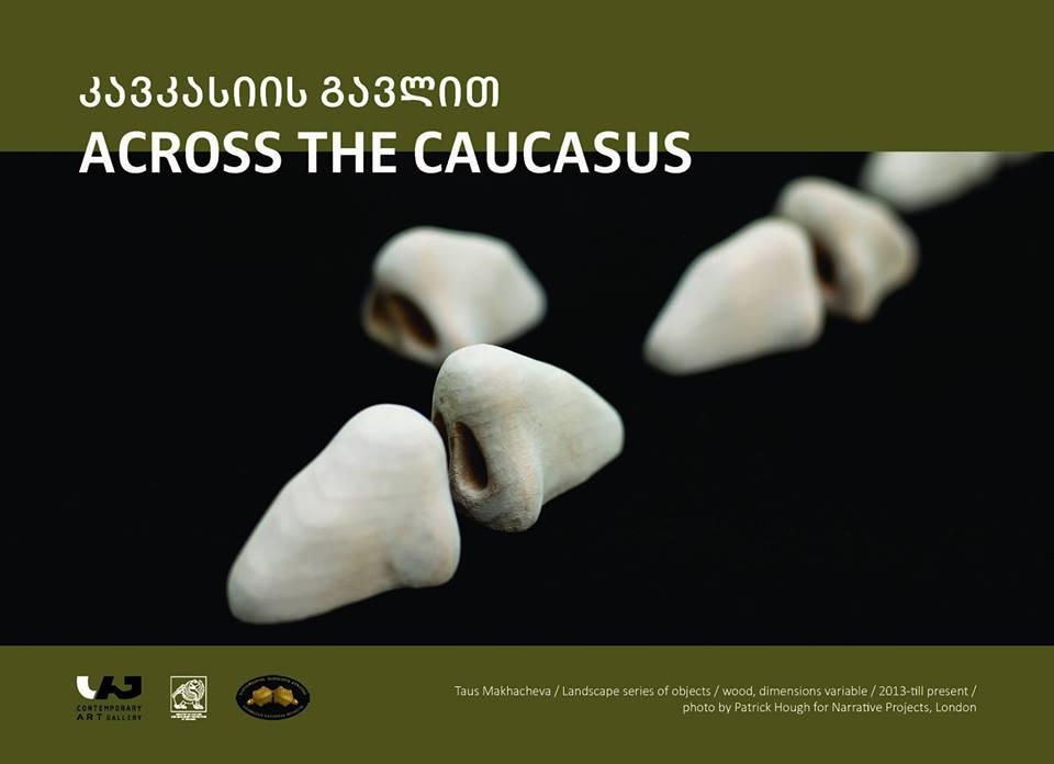 Across the Caucasus