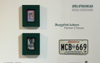 misha_gogrichiani_painters_house