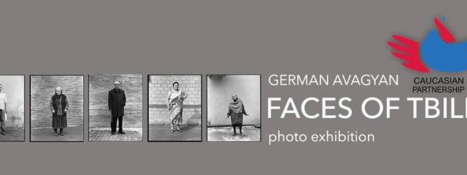 Faces of Tbilisi - German Avagyan