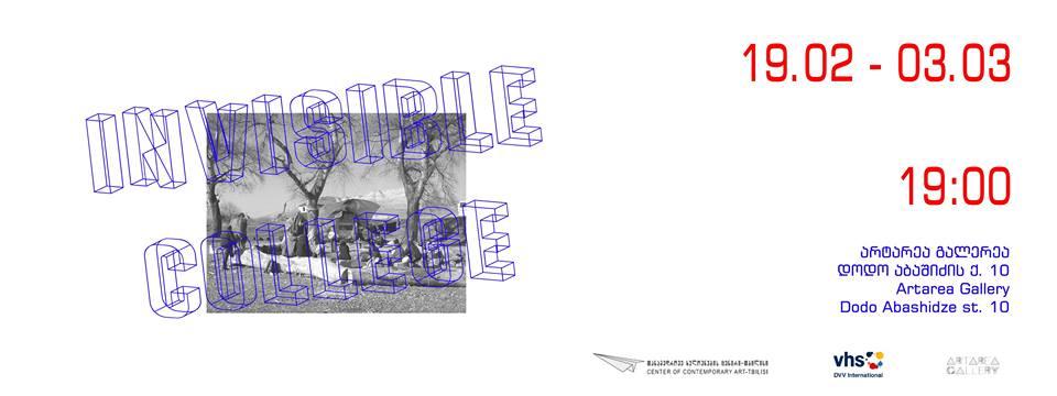 invisible_college
